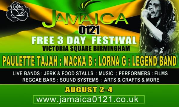 JAMAICA 0121 VIP - ARENA -  Sunday Only